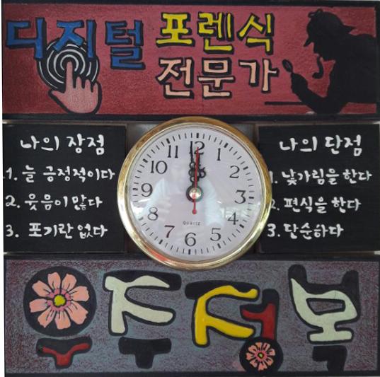 시계.jpg